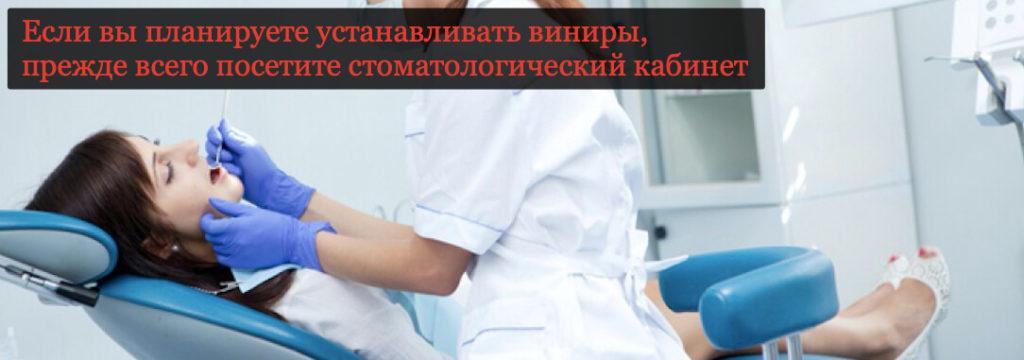 Стоматолог смотрит зубы